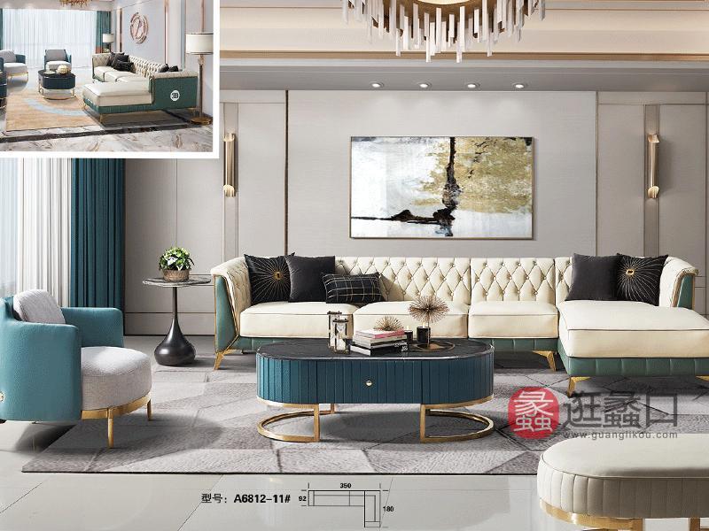 汇垄雅美家具轻奢客厅沙发仿真皮沙发轻奢沙发休闲椅+两人位+三人位A6812沙发组合