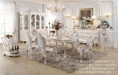 爱丽舍宫欧式法式宫廷系列时尚典雅801长餐台