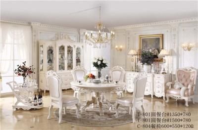爱丽舍宫欧式法式宫廷系列时尚典雅801圆餐桌